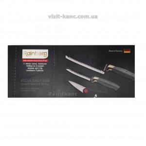 Набор ножей Rainberg RB-8803 из 3 предметов Германия