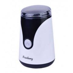 Кофемолка Rainberg RB-301 300W белая