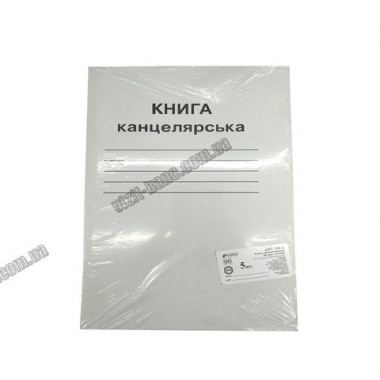 Книга канцелярская 96л = (газ) КВ-2 **