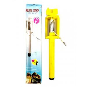 Палочка для Селфи, цветная 100 см