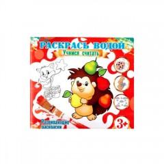"""Бумага  А3 """"Zoom"""" С 80г/м2 (500л) (Ф2) ##"""