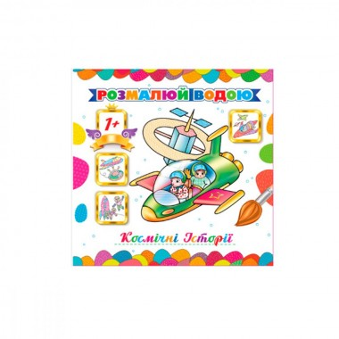 Бумага цветная А4 10л Фоамиран 1,7мм с блестками 17K-7123 самоклейка фиол.