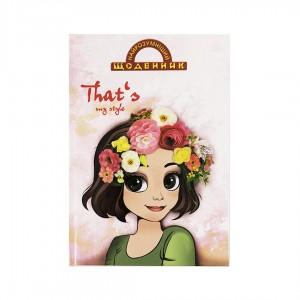 Школьный дневник Аркуш Девочка в виночке твердая обложка 16.7 х 24 см 48 листов 1В1960