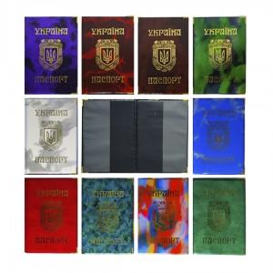 Обложка для паспорта глян.мет. угол.