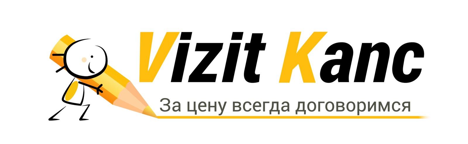Інтернет-магазин Vizit Kanc
